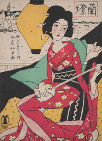 "TAKEHISA, Yumeji, Senoo Gakufu No.44 ""Beautiful Light"", 1917"