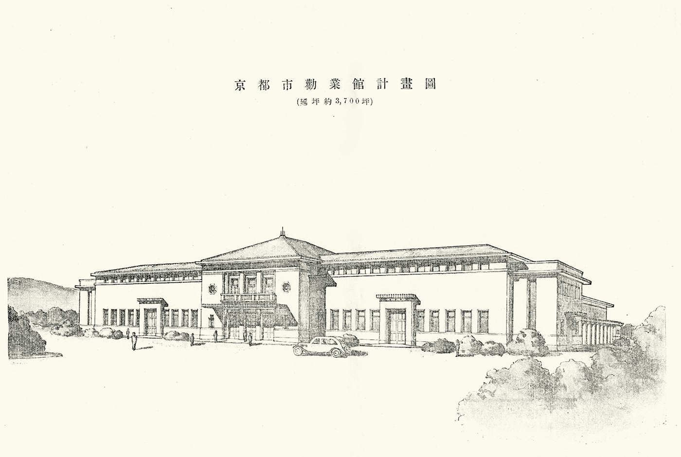 Plan for the Kyoto Municipal Exhibition Hall for Industrial Affairs