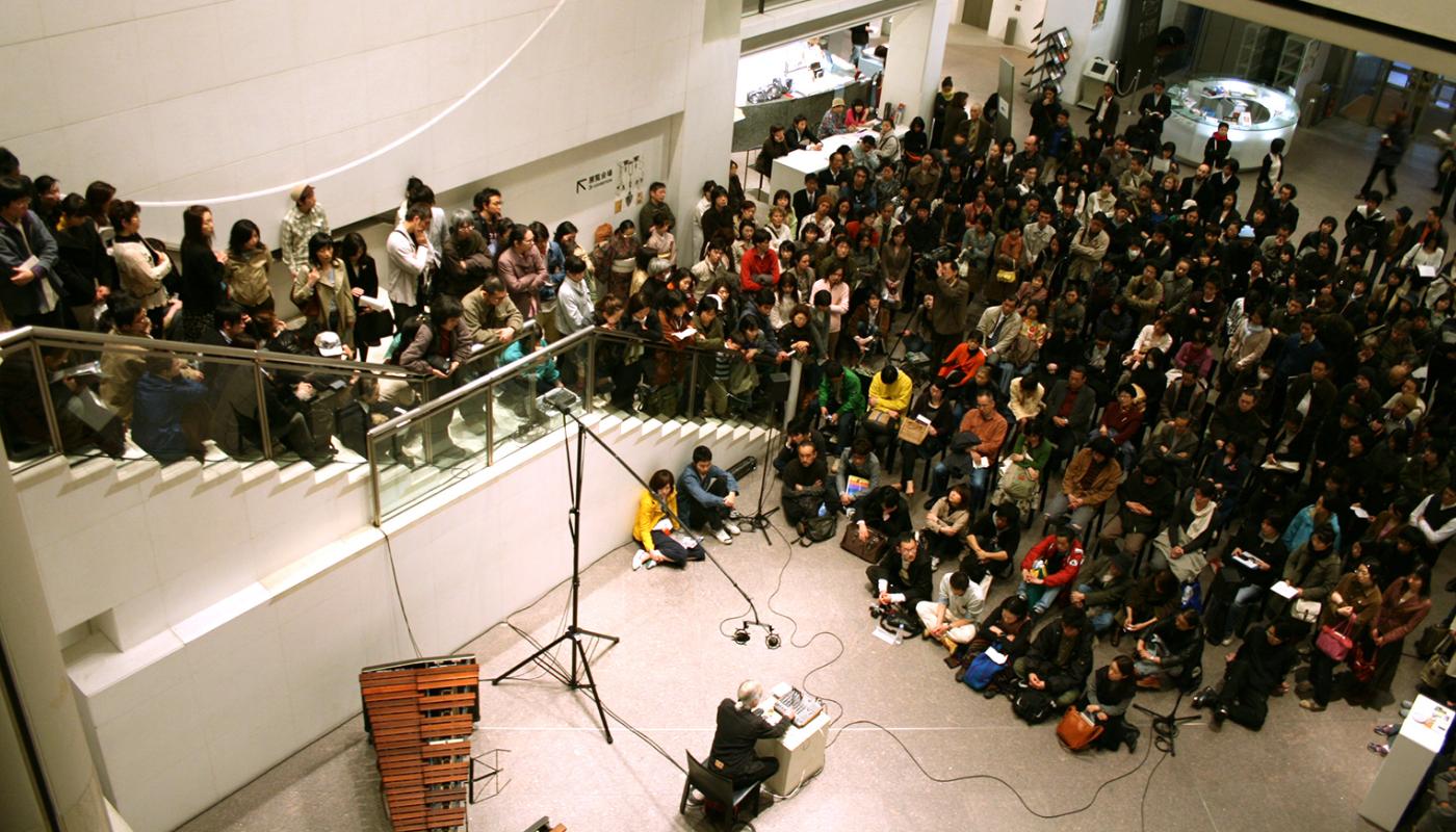"Live Performance: ""Noiseless/Soundless,"" 2007"