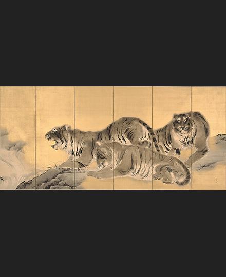 Kishi Chikudō, Tigers (Right Screen), 1890, Chiso Co., Ltd.