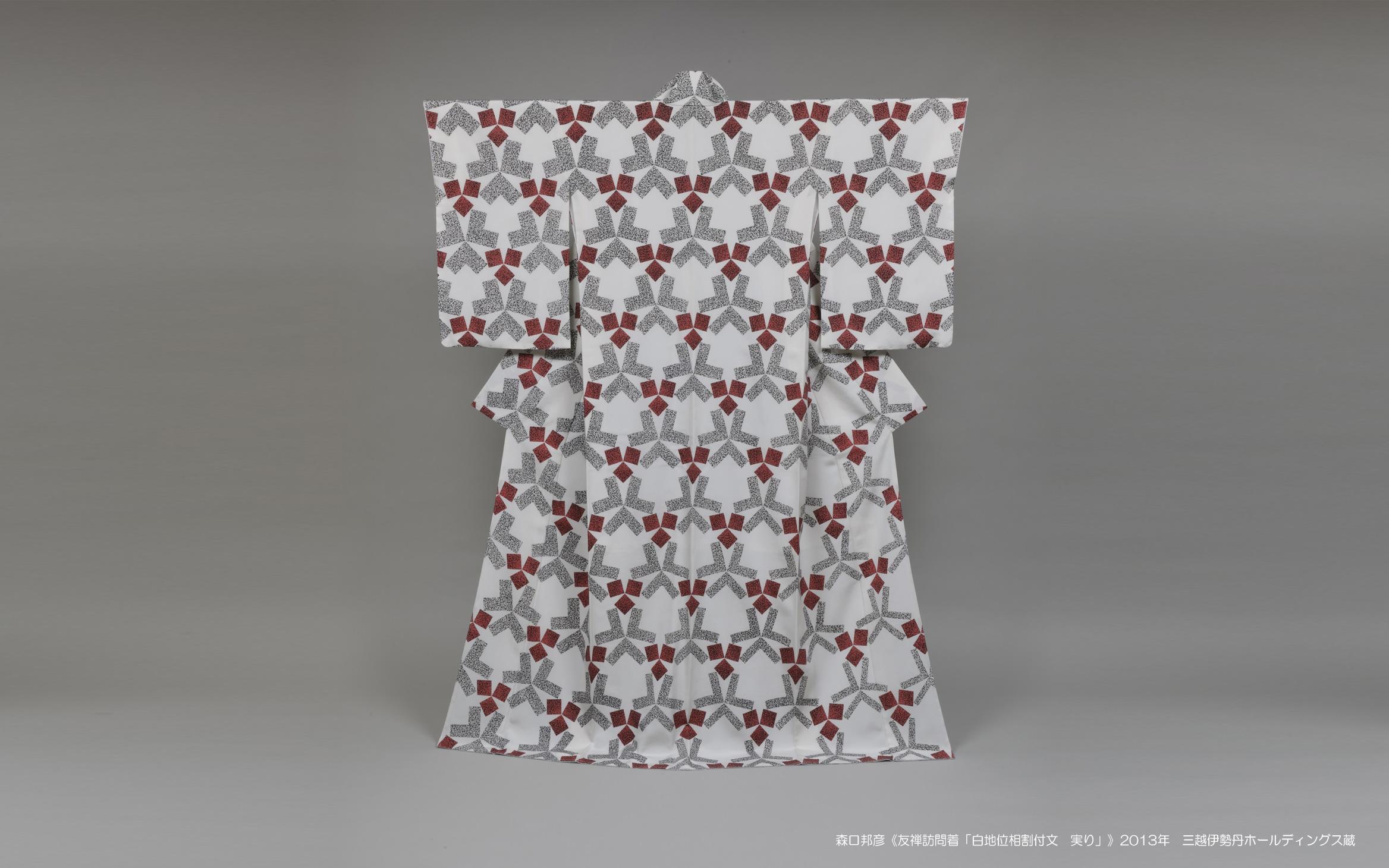 Formal Yuzen dyeing kimono with dynamic geometric pattern on white ground