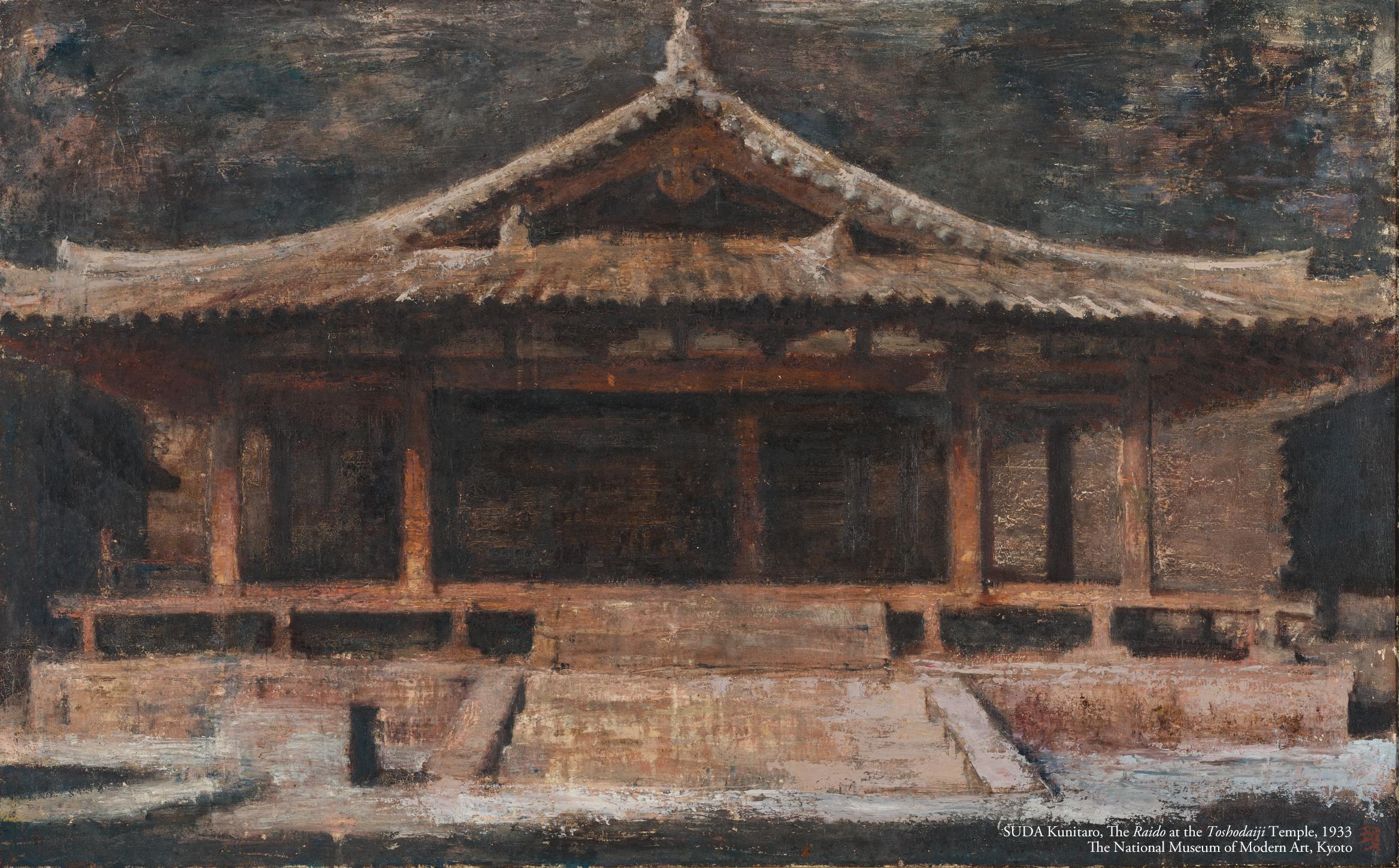 SUDA Kunitaro, The Raido at the Toshodaiji Temple, 1933