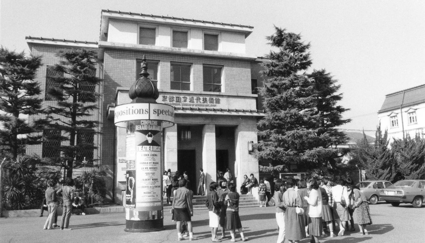 旧館、写真は〈ヨーロッパのポスター ―その源流から現代まで―〉1978(昭和53)年の様子 撮影:小西晴美