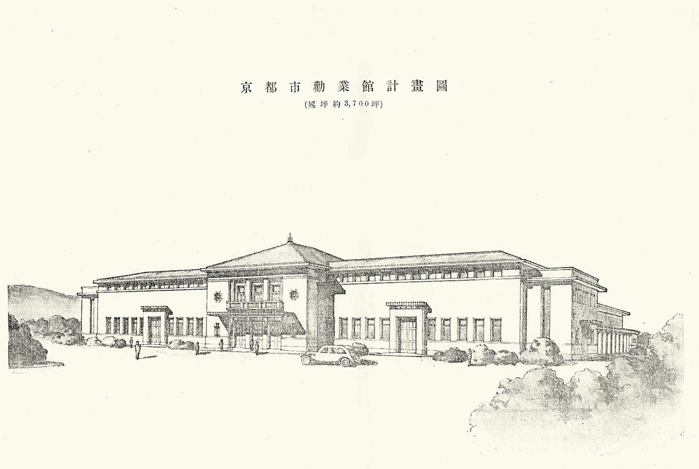京都市勸業館計畫図