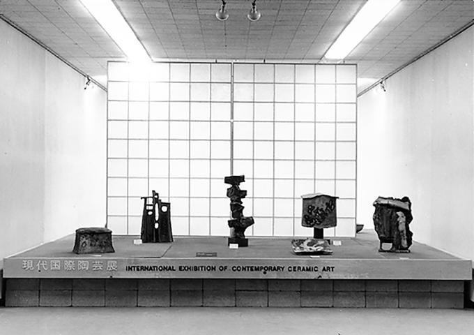 「現代国際陶芸展」展会場1964年