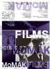 日本・スウェーデン外交関係樹立150周年スウェーデン映画への招待 (PDF)