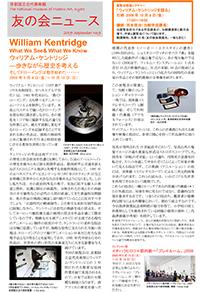 2009年9月 第9号(PDF)