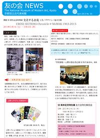 2013年04月 第30号 (PDF)
