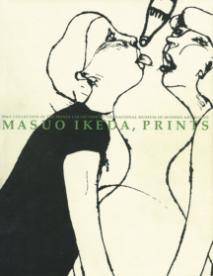 所蔵品目録Ⅴ M&Y コレクション 池田満寿夫の版画
