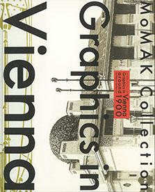 所蔵作品目録Ⅻ 世紀末ウィーンのグラフィック デザインそして生活の刷新にむけて