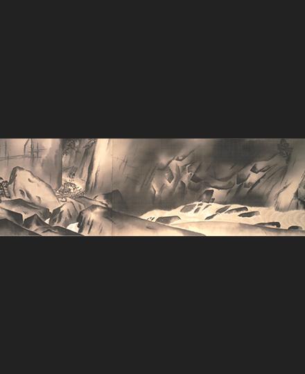 横山大観 重要文化財《生々流転》(部分) 1923(大正12)年 東京国立近代美術館
