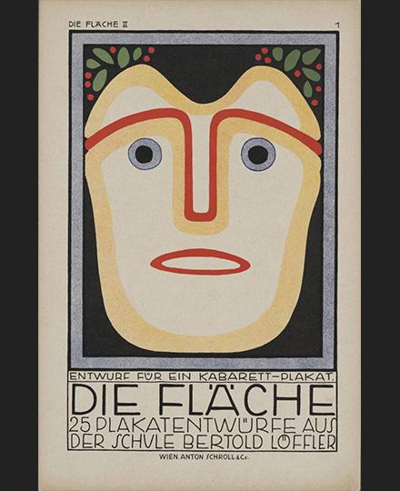 ベルトルト・レフラー(編)《『ディ・フレッヒェ(平面)-装飾デザイン集 第Ⅱ巻』》1910/11年 京都国立近代美術館