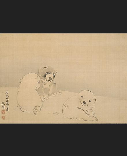 円山応挙《狗子図》1778(安永7)年 敦賀市立博物館