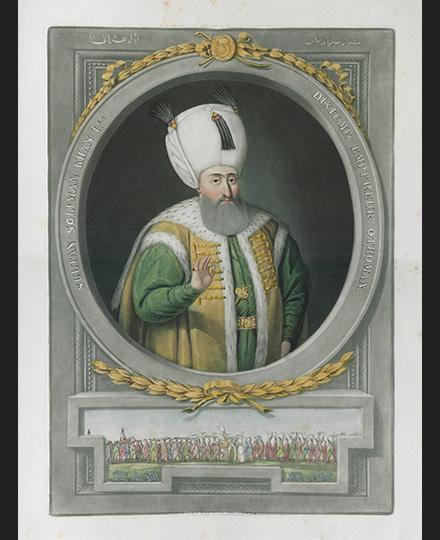《立法者スルタン・スレイマン1世》『トルコ皇帝肖像画集(ヤング・アルバム)』(ロンドン、1815年)より トプカプ宮殿博物館