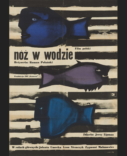 ヤン・レニツァ『水の中のナイフ』1962年(監督:ロマン・ポランスキ、1962年)、川喜多記念映画文化財団蔵 © ADAGP, Paris & JASPAR, Tokyo 2019 G1994