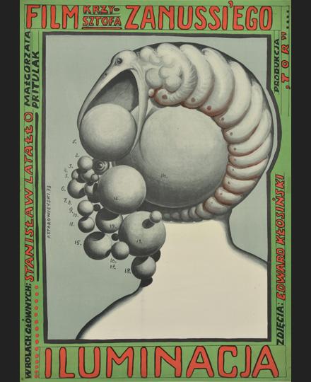 フランチシェク・スタロヴィェイスキ『イルミネーション』1973年(監督:クシシュトフ・ザヌッシ、1973年)、神奈川県立近代美術館蔵