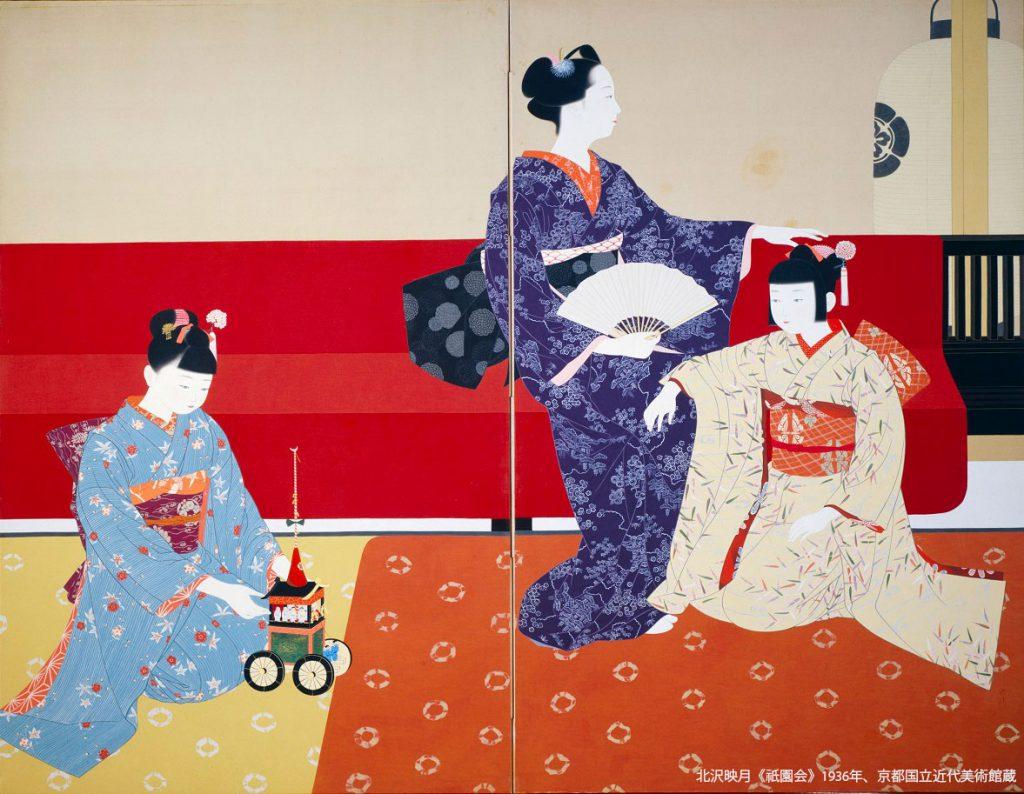 北沢映月《祇園会》1936年、京都国立近代美術館蔵
