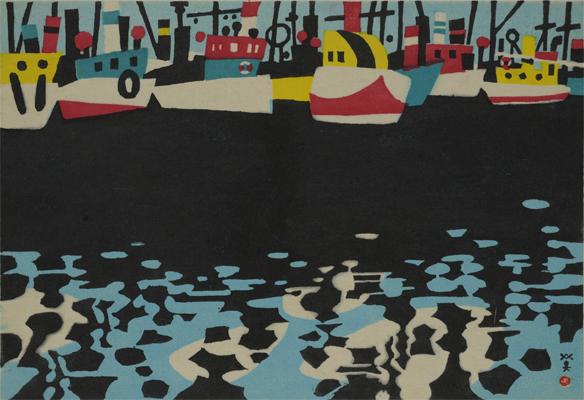 川西英《滞船》1960年