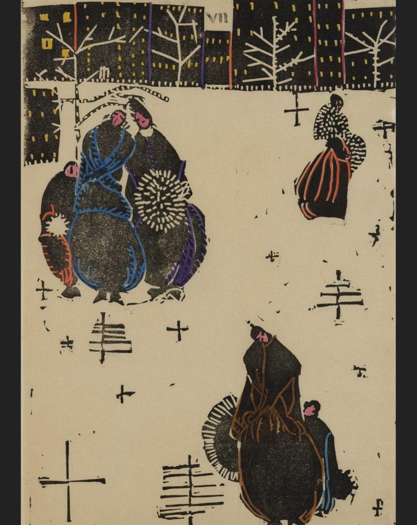 『ウィーン・ファッション 1914/15』第4号第7葉、1914/15年